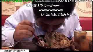 キング牛丼RTA