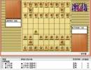 気になる棋譜を見よう1150(行方八段 対 藤井四段)