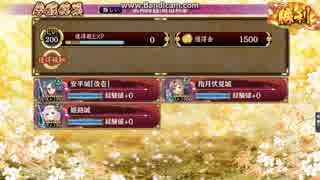 御城プロジェクト:RE 【復刻】武神降臨!