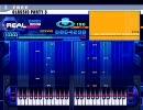 家庭用Keyboardmania II 全曲鑑賞 part3