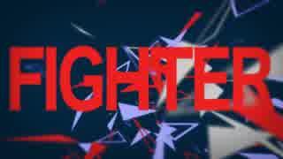【ルカミクグミIAリン】Makes You a Fighter【オリジナル/梅とら】 thumbnail
