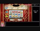 【PS4】DQ11RTA 13時間38分 part11