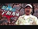 『北斗が如く』主要キャスト スペシャルインタビュー第二弾