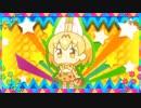 けもフレ新作ゲーム【けものフレンズぱびりおん】TGS2017特別PV