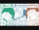 【手描き実況】我/々/だRR/Rep/eat!/!!【