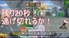 【マリオカート8 デラックス】声優とぼすでゲーム実況するの!part8