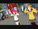 【MMD】花丸&ルビィでチット・チャット・マーチ(モデル配布)