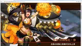城プロ 揺れぬ照準 絶弐難 平均レベル1(