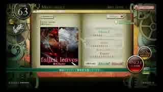 【ノスタルジアf】fallen leaves (Hard,E