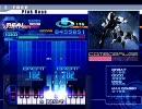 家庭用Keyboardmania II 全曲鑑賞 part10
