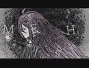 【IA】Mrs.EARTH【オリジナル曲】