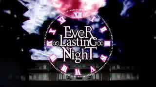 【8人合唱】EveR∞LastinG∞NighT【揚夏み夜Tちゃすゆ】