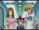 遊☆戯☆王 デュエルモンスターズ 第85話 秘められた力 神のカードの謎