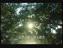 S040:住みやすい愛知