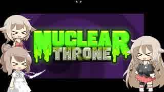 【Nuclear Throne】ローグライクらいくらいふ!11階目【CeVIO実況プレイ】