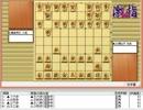 気になる棋譜を見よう1152(三浦九段 対 豊島八段)