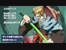 【UTAU新音源配布】ソボロで★サイドワインダー【ソボロっぽいの】