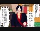 【MMD鬼徹】桃源恋歌【茶番アリ】