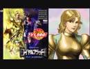 【ロイヤルブラッドⅡ】結月ゆかりのマイナーゲーム実況プレイ Part.6