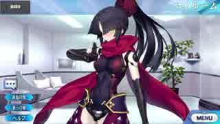 Fate/Grand Order 加藤段蔵 マイルーム&
