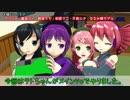 UTAUでおはようを告げるラジオ風動画【らじおは!】けいおん!カバーなど
