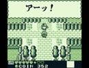 【実況】カエルの為に鐘は鳴るPart7【初見】
