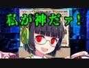 【Ruina】VOICEROIDが演じる廃都の物語03【VOICEROID&CeVIO...