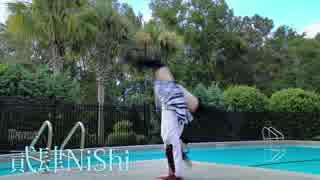 【貳肆NiShi】Marine Bloomin'【踊ってみ