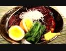 本気で作る豚の角煮丼♪ ~保温調理でトロットロに!~