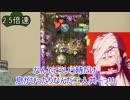 【モンスト】イザナギ廻~その時奇跡は起こる!~【おそ松さん...