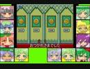 #13-2 フラワーゲーム劇場『スーパーマリオアドバンス4』 (FINAL)