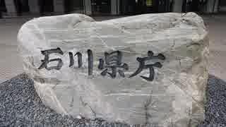 【ゆっくり】徒歩で日本一周part216【かほ