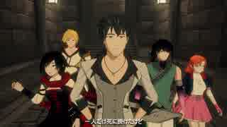 RWBY Volume 5, Chapter 1_ Welcome to Ha