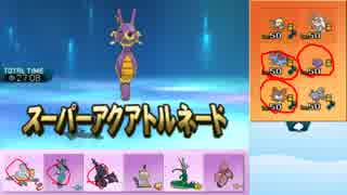 【ポケモンSM】☂最強実況者決定戦☂ part1【ペリカン視点】