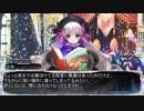 【卓m@s】邪眼の姫の物語/第肆拾伍話【SW