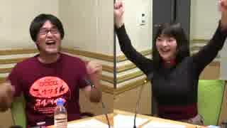【解説】ヨナヨナ鷲崎健&上坂すみれ 置き去りトーク解説 (2017.10.19 放送)