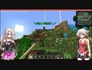 【Minecraft実況】IA-ONE-マインクラフト探索記 part3