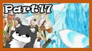 【実況】 サガフロンティア2 を初見プレイ #17