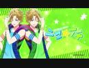 【スタレボ☆彡88星座のアイドル革命】ニコ★イチ「恋のシャングリラ」MV