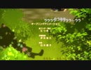 け/も/フ/レ/1/話/O/P/歌/詞/(2017/10/22)