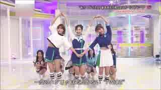 [K-POP] TWICE - One More Time x 2 (Japa