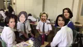 豊田真由子ゲーム