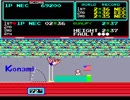 [TAS] Arcade Track & Field (ハイパ