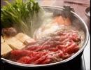 鍋料理の音(効果音、睡眠用・作業用BGM)
