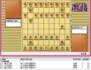 気になる棋譜を見よう1154(佐藤名人 対 増田四段)