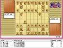 気になる棋譜を見よう1155(郷田九段 対 谷川九段)