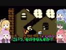 【ボイスロイド実況】ぷにレンジャーの100点満点冒険記!part2