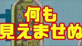 【実況】思考雑魚っぱがやるファイアーエムブレム 聖魔の光石 part35