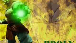 【アレンジ】DBZ 超武闘伝2 ファイナルバトル ブロリーのテーマ