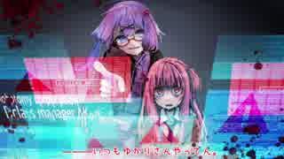 【Lobotomy Corp】Dクラスマネージャー茜